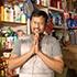 Vinod Kumar Jindal